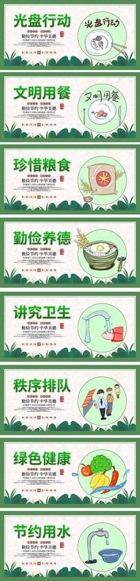 绿色大气食堂文化标语挂画