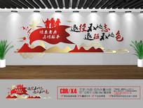 新中式老兵之家退役军人文化墙