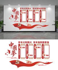 创意中国梦党建文化墙