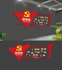 党建宣传荣誉墙设计