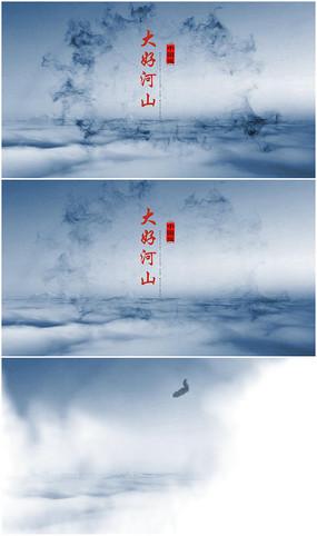 大气PR中国风水墨片头视频模板