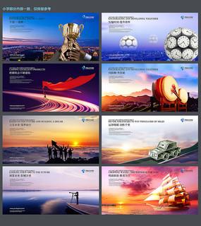 大气企业文化宣传展板设计