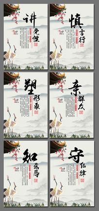 大气中国风党建文化党员标语展板