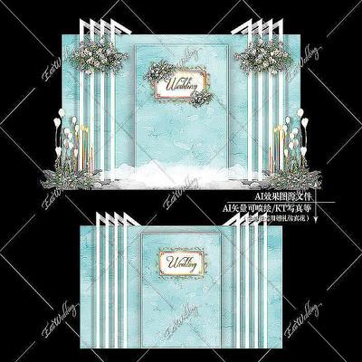 蒂芙尼蓝婚礼宴会效果图设计婚庆迎宾区