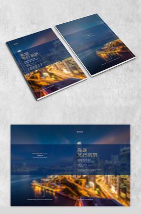高端旅游画册封面