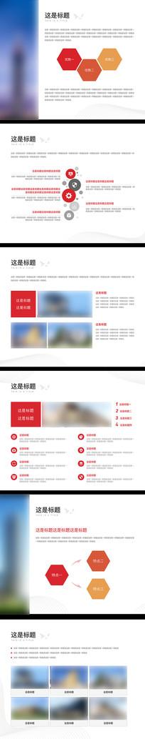 红色企业科技感画册