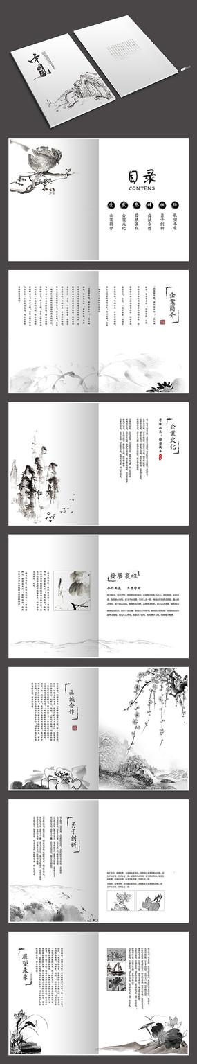 简约大气中国风画册设计