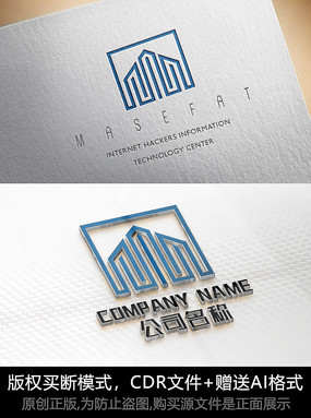 建筑logo标志商标设计