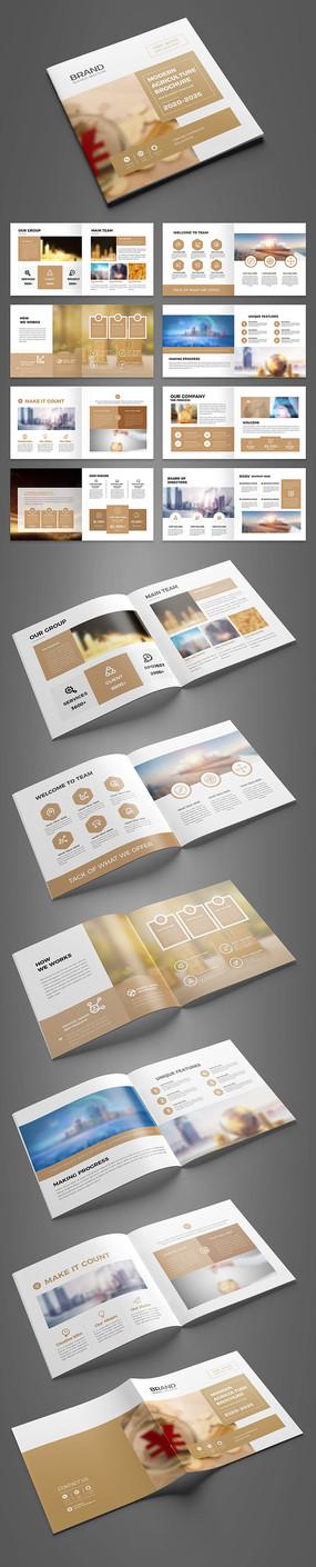 金融宣传册理财画册企业画册设计模板
