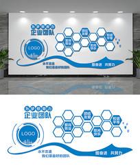蓝色企业发展文化墙