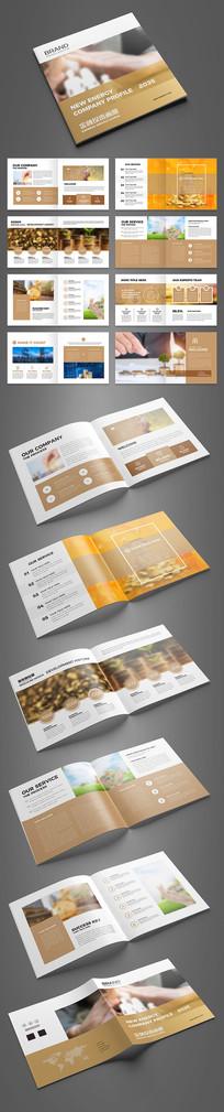 理财投资保险画册设计模板