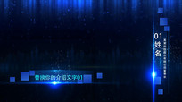 粒子字幕条AE模板