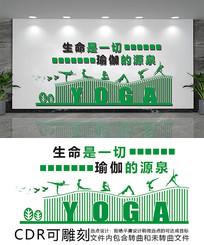 绿色清新瑜伽文化墙