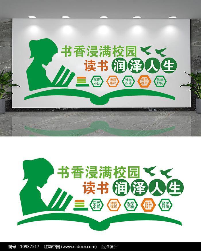 绿色校园文化墙设计图片