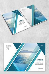 清新旅游画册封面