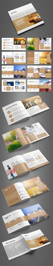 投资画册理财画册银行宣传册设计模板