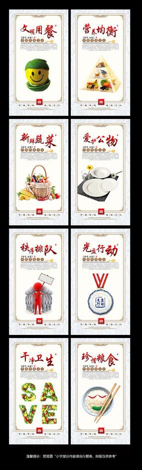 文明用餐食堂文化标语展板