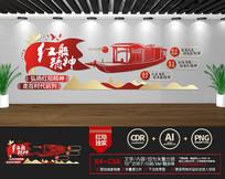 意境新中式红船文化墙