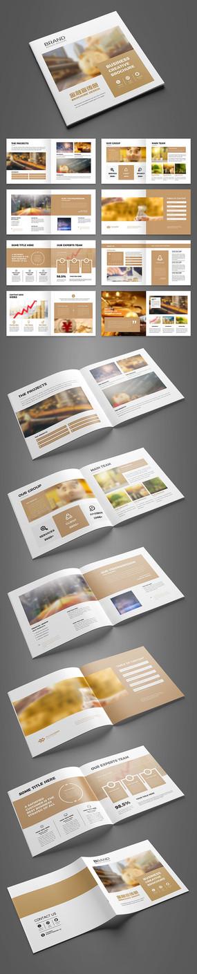 银行企业金融画册设计模板