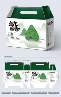 原创白色创意简约端午节粽子礼盒包装设计