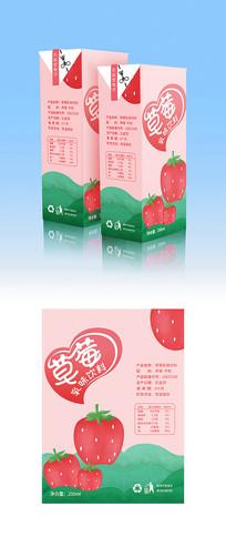 原创草莓乳饮包装