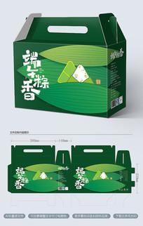 原创绿色创意端午节粽子礼盒包装设计