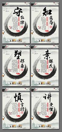 中国风党建廉政文化宣传标语展板