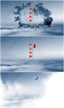 中国风会声会影大气水墨片头视频模板