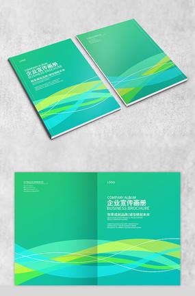 炫彩企业画册封面