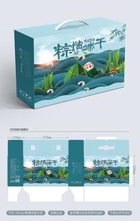 创意高档粽情端午粽子礼盒包装设计
