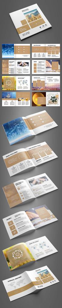 大气金融投资宣传册设计模板
