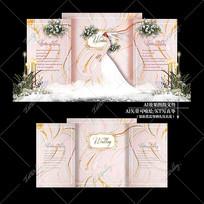粉金色大理石主题婚礼背景板