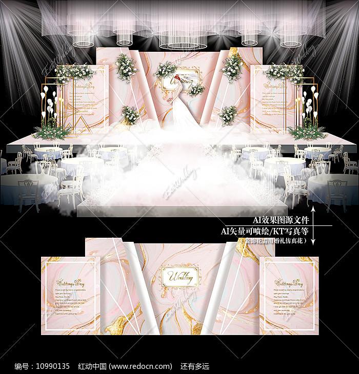 粉金色大理石主题婚礼婚庆背景办图片