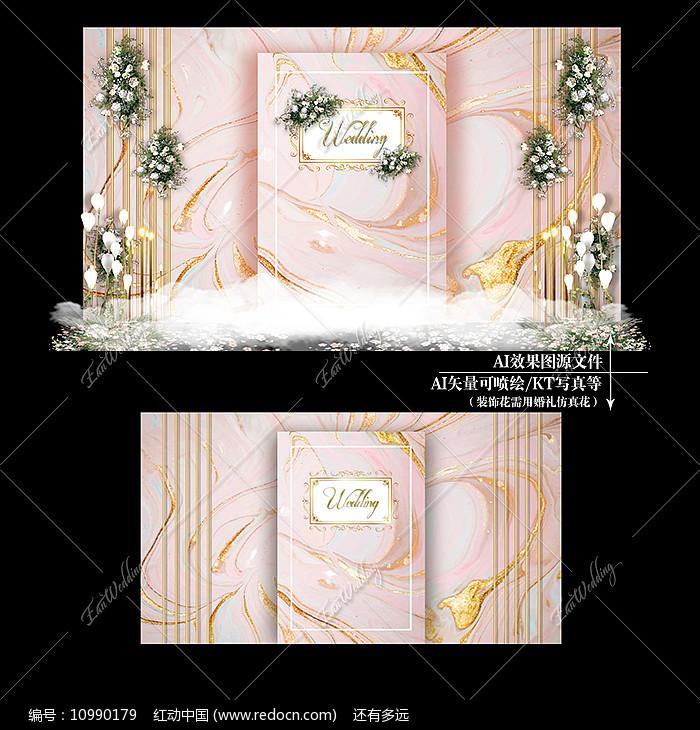 粉金色主题婚礼婚庆迎宾区背景板图片