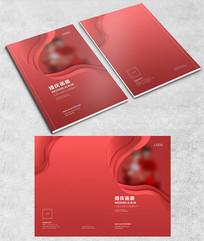 红色婚庆画册封面