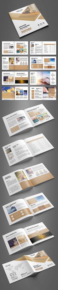 简约大气投资理财宣传册设计模板