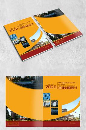简约黑色企业画册封面设计