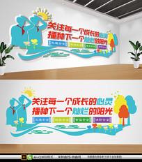 简约清新校园文化教育安全形象墙