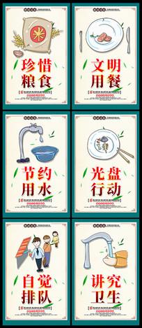 简约中国风食堂文化建设展板