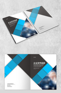 几何商务画册封面