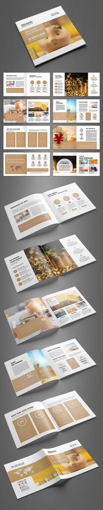 金色金融理财宣传册设计模板