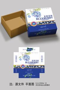 蓝色蓝莓包装设计