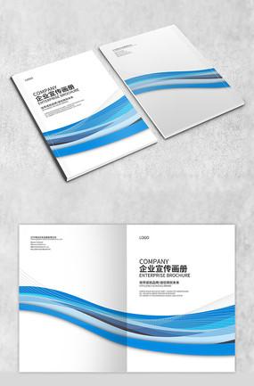 蓝色商务画册封面