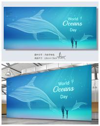 蓝色世界海洋日保护海洋宣传展板
