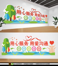 绿色简约医院公益爱心形象墙