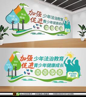 绿色清新平安校园文化形象墙