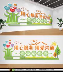 绿色医院公益爱心标语医疗形象墙