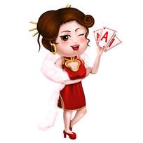 原创扑克牌斗地主女人