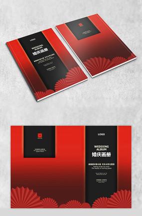 中式婚庆画册封面