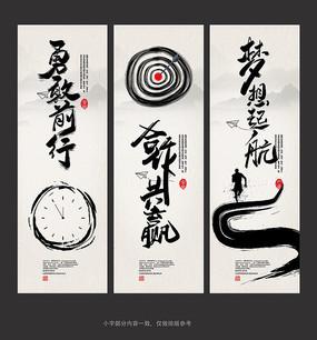 中式企业文化展板